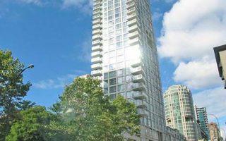 1445 Howe Street, Vancouver, BC
